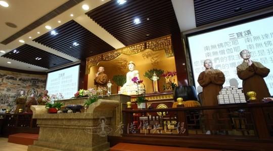 第51期香港都市佛學院 逾1400人報名 玉不琢不成器  人不學不知道