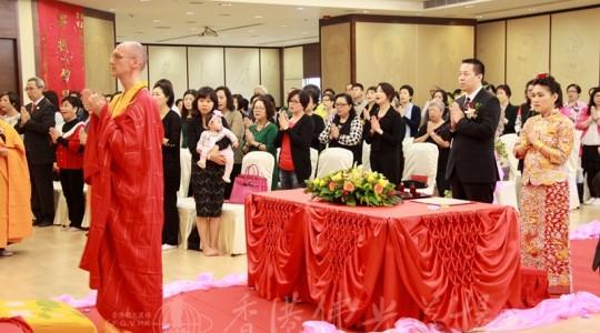 香港佛光道場 佛前證婚伴一生