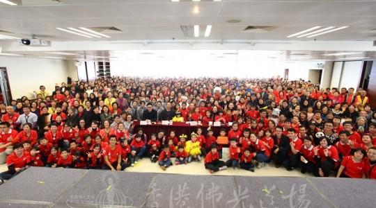 香港佛光道場社教成果展 進入學堂聞思修證,走出課本演繹佛法