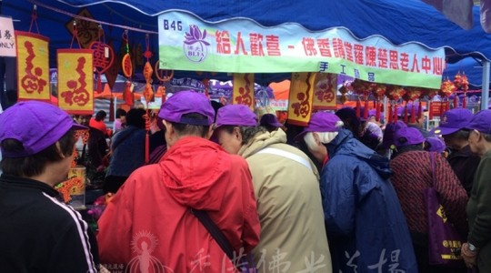 佛香講堂羅陳楚思老人中心 佛誕之旅2014