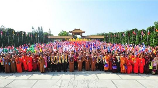2014國際佛光會世界大會會員大會