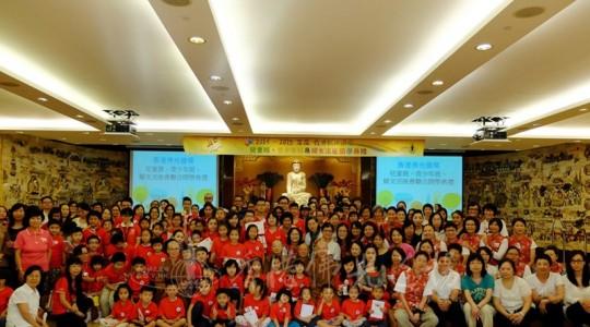 2014 兒童班青少年班婦女法座開學典禮