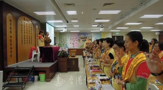 香港協會2014第三次分會幹部會議  與時並進 走入社群 300人出席創紀錄
