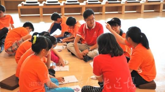 20140531 佛光青少年 「生命教育」系列 – 傾聽心聲