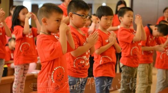 2014.08.14 香港兒童生命成長營 2014惜福惜緣