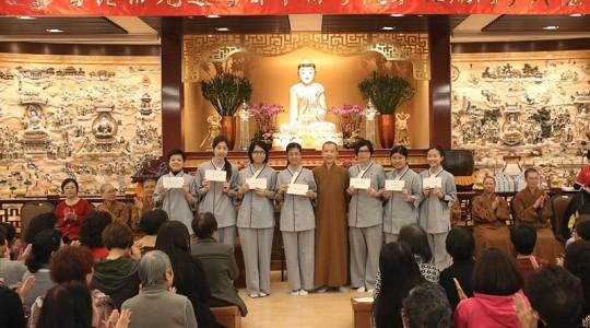 香港都市佛學院第四十九期開學典禮