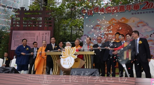 香港佛誕嘉年華 10萬人共襄盛舉