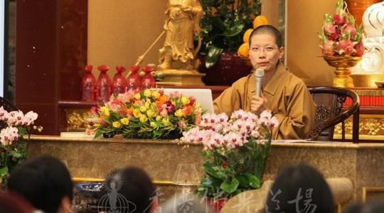 覺禹法師 香港美化人生佛學講座 人間佛教語錄