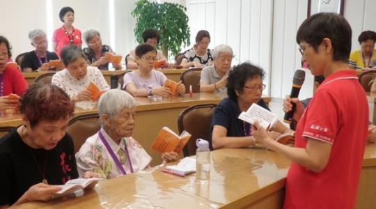 2014.06.26 長青會 齊齊學普通話