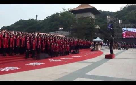 禮讚佛陀萬人音樂會2013 香港佛光合唱團 偉大的佛陀