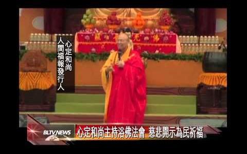 香港佛誕嘉年華會 活動多元豐富精彩
