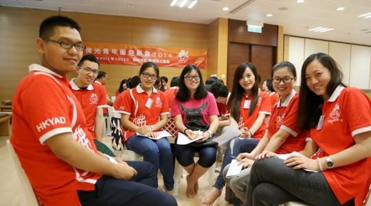 青年加入國際性的社團──香港佛光青年團