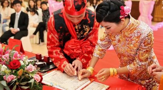 黃素貞小姐與趙偉隆先生佛化婚禮