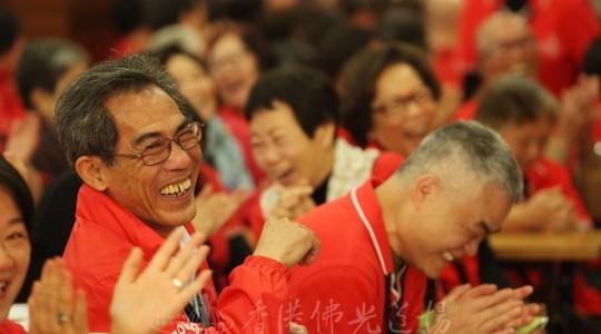 香港佛光道場2015義工大會  義工面對未來與希望的十種心法