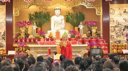 香港佛光道埸『供佛齋天』法會  消災祈福增資糧