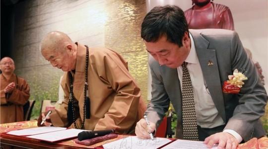 佛光山與香港中文大學 簽署第三期學術合作