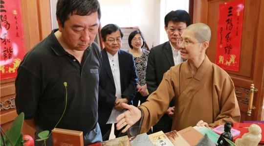 香港中文大學 讚揚人間佛教活絡宗教
