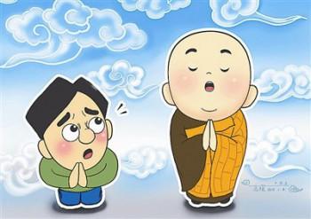 星雲說喻 遠方菩薩 圖/道璞