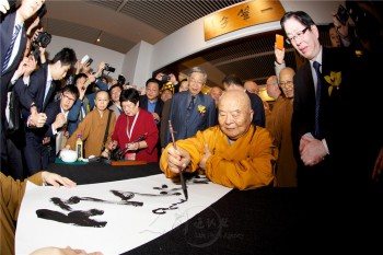 星雲大師於北京中國國家博物館現場揮毫。 圖/人間通訊社提供