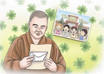 一九七四年,佛光山舉辦「大專青年佛學夏令營」,在台灣應該還是初創的營隊,來自全台的大專院校青年前來研究佛法的為數不少。那時候,我們心裡想的都是要如何好好地待遇他們,與他們結緣。圖/道璞