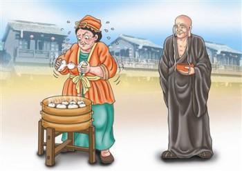 星雲說喻 羅漢與包子圖/道璞