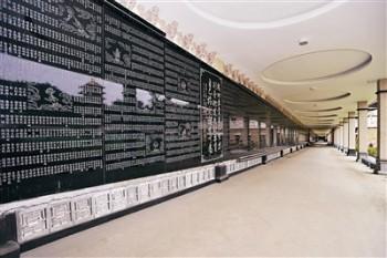 佛陀紀念館千家寺院百萬人士功德芳名錄。圖/佛光山提供