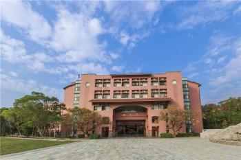 星雲大師創辦的南華大學。 圖/人間通訊社提供