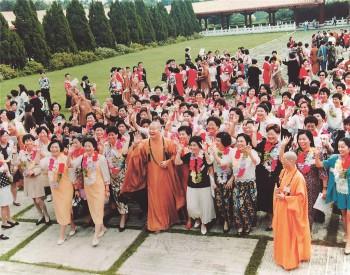 世界國際佛教傑出婦女會議於佛光山舉行,有來自全球十五個國家地區,五百位傑出女性參加。 圖/法堂書記室提供