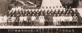 壽山佛學院第一屆開學典禮師生合影 圖/法堂書記室提供