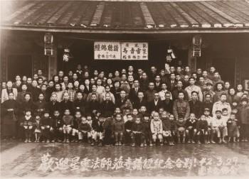 大師至宜蘭雷音寺弘法,開創復興佛教的新機運。 圖/法堂書記室提供