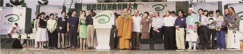 2002年,大師帶領各媒體負責人於台北大安森林公園,發表「不色情、不暴力、不扭曲」的「三不」媒體淨化宣言。 圖/人間通訊社提供