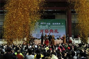 素食博覽會在揚州鑑真圖書館舉行。 圖/人間通訊社提供