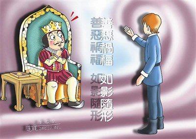 星雲說喻 -- 國王行賄|人間福報