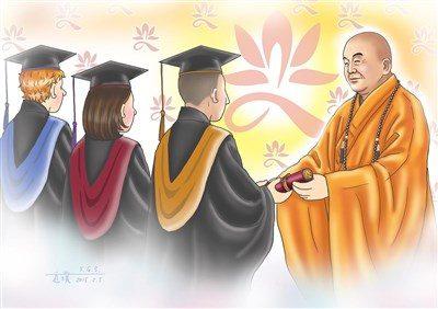 星雲說喻 -- 畢業證書|人間福報