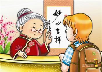 星雲說喻 現代廖添丁 圖/道璞