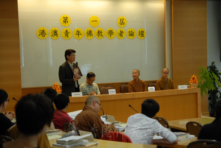 中文大學文學院人間佛教研究中心主任陳劍煌教授發言