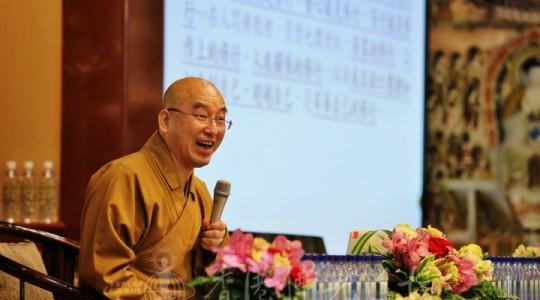 工作就是修行 人間佛教的禪心
