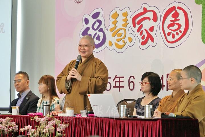 香港佛教孔仙洲紀念中學校董衍希法師分享『第34說:我寫作的因緣』