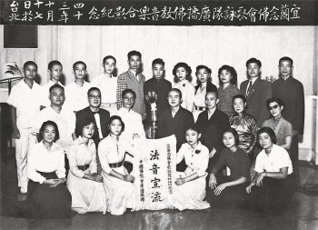 大師帶領宜蘭青年歌詠隊到廣播電台錄音,藉法音宣流傳遞佛法。1954.10.17 圖/佛光山寺提供