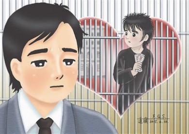 有的人犯法坐牢,被鐵窗關閉,行動不能自由;有的人雖然自由地在社會各個階層活動,但是內心充滿煩惱、束縛、痛苦,也猶如住在無形的牢獄裡。其實,住在心的牢獄裡,比住在鐵窗裡更加難受。圖/道璞