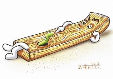 有一天,一根木頭上忽然來了一隻小蛀蟲。木頭跟蛀蟲說:「蛀蟲!請你不要在我身上爬來爬去的,你那麼小、我這麼大,你那麼軟弱、我這麼堅實,如果我一動,肯定是會把你壓扁的。」圖/道璞