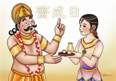 古代印度有一位波斯匿王,他的皇后,人稱「末利夫人」。國王和皇后平日感情很好,但是自從夫人皈信佛教,受持五戒以後,嚴格遵守不殺生、不偷盜、不邪淫、不妄語、不飲酒,國王的生活再也不那麼稱心如意了。圖/道璞