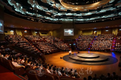 1500位禪學營學員到大覺堂參與住持永富法師的《梵唄音樂賞析》