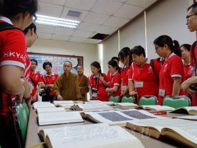 佛光大藏經編修委員會唯識藏主編滿紀法師介紹大藏經的編修過程及點滴。