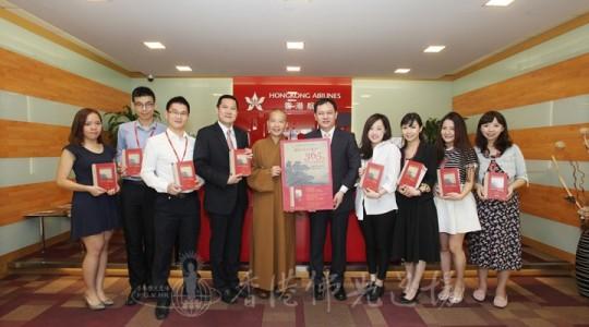 獻給旅行者 與香港航空緣結「365日」