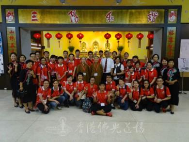 福山寺參訪