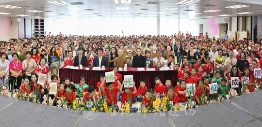 「聞思修證 演繹佛法」 香港佛光道場都巿佛學院成果展