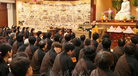 大師華誕上供法會 香港信徒:我們愛您!