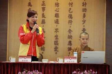 國際佛光會香港協會會長鄺美雲歡迎新會員加入,並鼓勵以開心燦爛心情迎接佛光會一連串的活動,並把佛光精神帶入香港社會以至全世界。