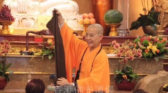 找真正皈依處  做正信佛弟子 ──三皈五戒講習會